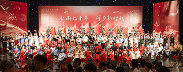 """我校举行""""壮丽七十年 阔步新时代""""师生大合唱比赛"""