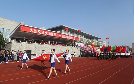 我校举行第51届体育运动大会